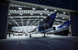 Range Rover, Virgin Galactic, tow, hangar, rear