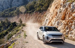 Range Rover Evoque R Dynamic, 2019, front, track