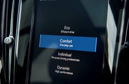 Volvo V60, 2018, Sensus display screen