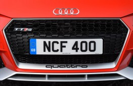 Audi TT RS Coupe, 2016, grille