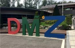 DMZ sign, South Korea