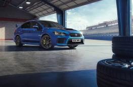 Subaru WRX STI Final Edition front static
