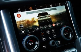 Range Rover Sport SVR, 2018, display screen, lower