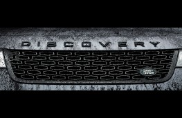 Land Rover Discovery SVX, 2017, grille, wide