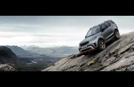 Land Rover Discovery SVX, 2017, rock, wide
