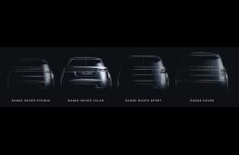 The 2017 Range Rover family