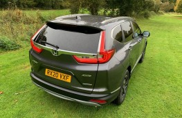 Honda CR-V, rear