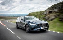 Volvo V90 R-Design, 2021, front