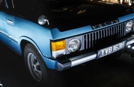 Range Rover Velar reveal, 2017, original Velar prototype, 1969, detail