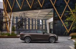 Range Rover Velar Edition, 2021, side