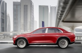Vision Mercedes-Maybach Ultimate Luxury side action