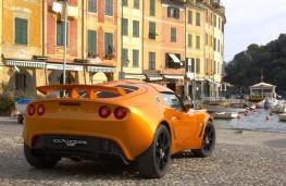 Lotus Exige, rear