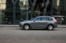 Volvo XC90, grey, side