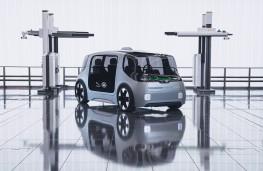 Jaguar Land Rover Project Vector, front