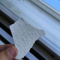 Insinööritoimisto K. Parila Oy - Olohuoneen katon tasoitteessa asbestia.JPG