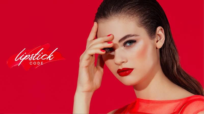 Lipstick code