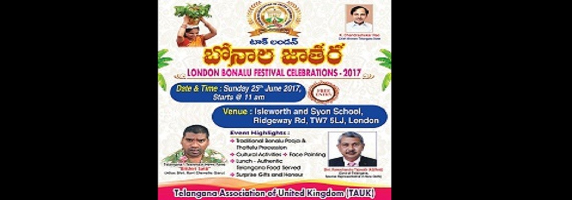 London Bonalu Festival Celebrations 2017