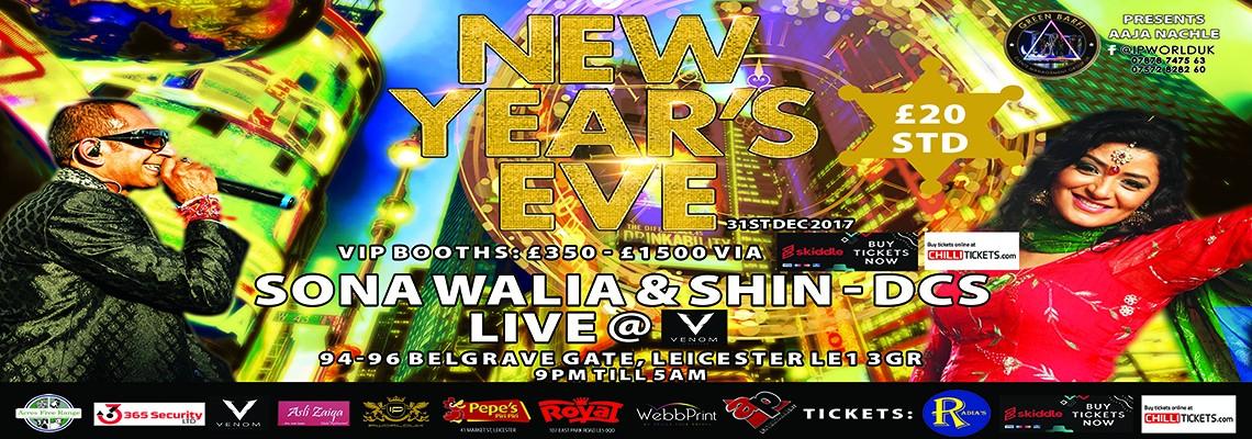 Bhangra NYE party with Sona Walia & Shin DCS performing live