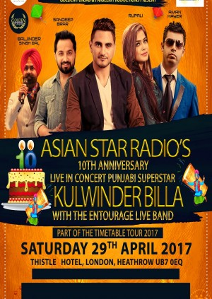 Kulwinder Billa London Show - Asian Star's 10th Anniversary