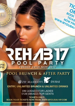 REHAB '17 POOL PARTY