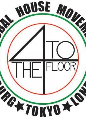 4TTF presents Sunday Sessions 28