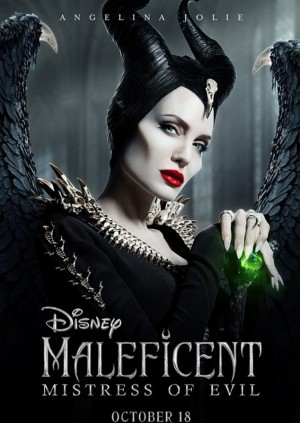 Maleficent: Mistress of Evil *Parent & Baby*