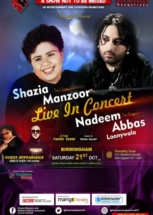 Shazia Manzoor and Nadeem Abbas Loonywala live in Birmingham