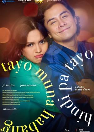 Tayo Muna Habang Hindi Pa Tayo - Competition - C76 San Juan