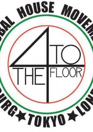 4 To The Floor: End of year Jam with Empire House Family