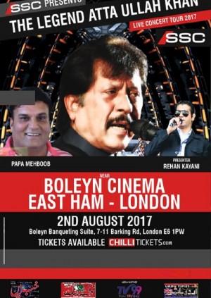 Atta Ullah Khan The Legend In Concert - East London