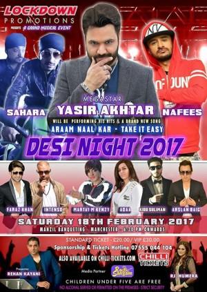 Desi Night 2017