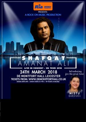 SHAFQAT AMANAT ALI LIVE IN CONCERT - Leicester
