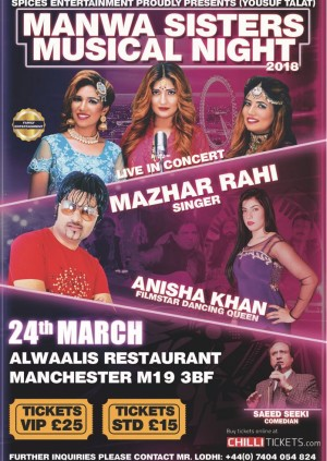 Manwa Sisters Musical Night