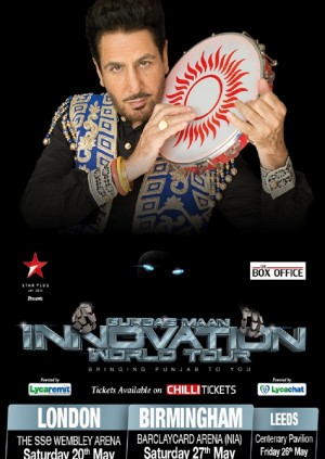 Gurdas Maan - Innovation World Tour - London