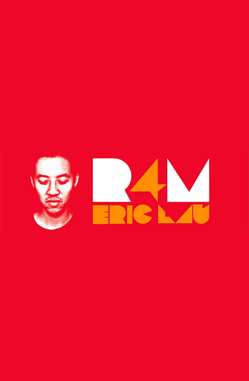 ROOM4MOVEMENT w/ DJ Eric Lau
