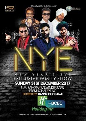 Dollar Entertainments and Infinity Sounds Roadshow Present NYE Family Show