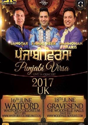Punjabi Virsa - Watford