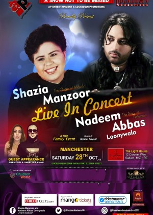 Shazia Manzoor and Nadeem Abbas Loonywala live in Manchester