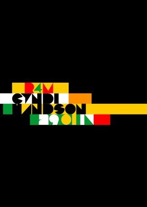 Room4Movement 2nd re:Birthday w DJ Cyndi Handson