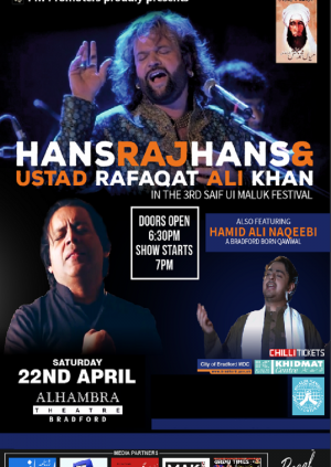 Saif UL Maluk festival with Hans Raj Hans and Rafaqat Ali Khan