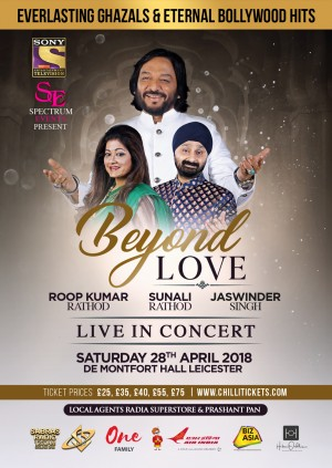 Roop Kumar Rathod, Sunali Rathod & Jaswinder Singh Live in Concert