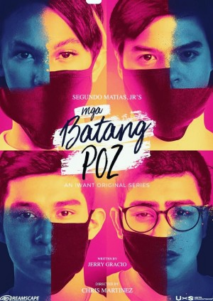 BATANG POZ Special Screening