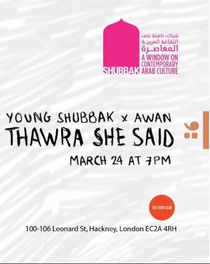 Thawra, She Said - Young Shubbak x AWAN Festival