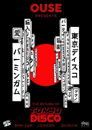 OUSE presents Tokyo Disco