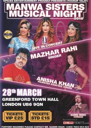 Manwa Sisters Musical Night