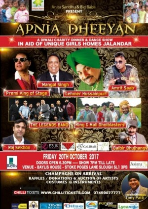 Lehmer Hussainpuri - Diwali Charity Dinner & Dance - Apnia Dheeyan