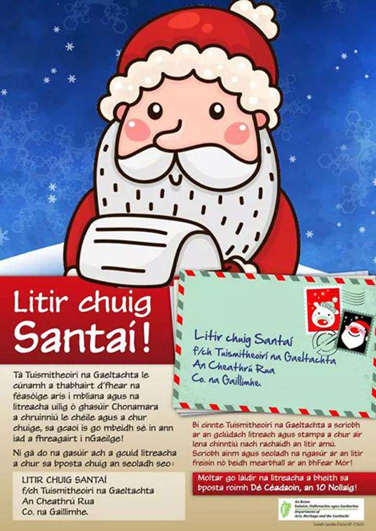 Santa Letter Not Delivered