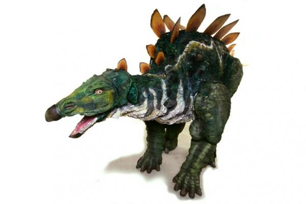 Real Dinosaur