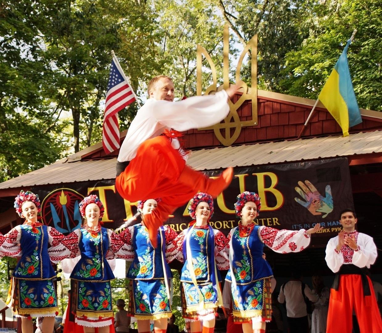 Ukrainian Folk Festival and Outdoor Summer Concert 2021