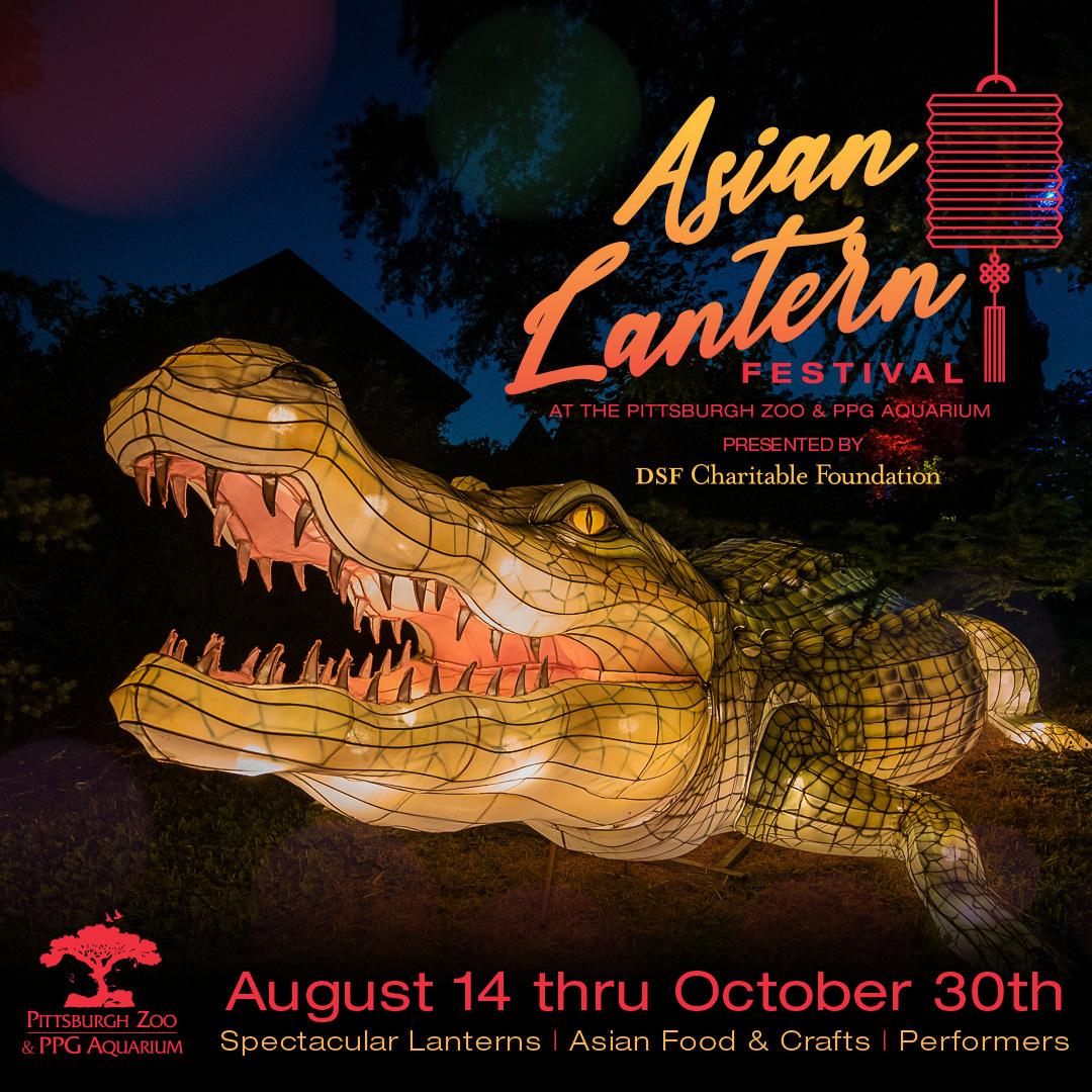 Asian Lantern Festival - Aug 14 - Oct 30